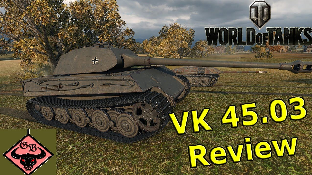 VK 4503 review germanbulls